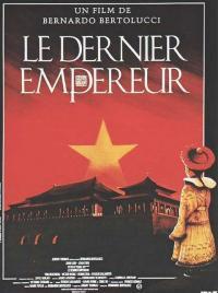 Poster Le Dernier empereur 7849
