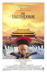 Poster Le Dernier empereur 10889